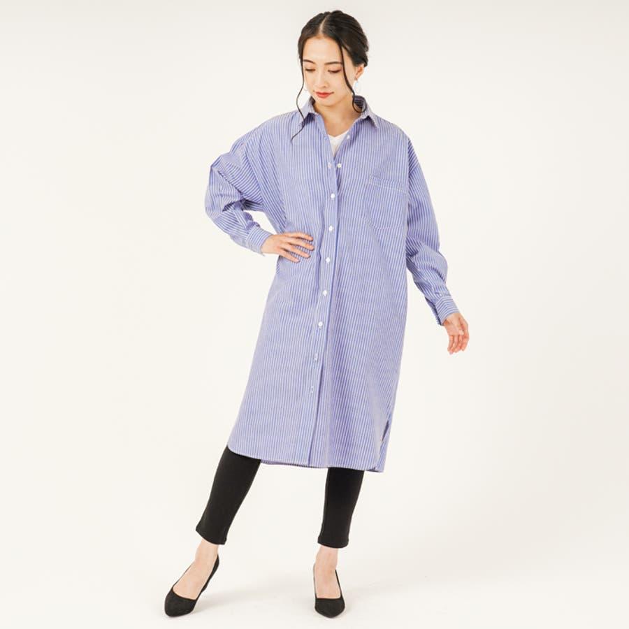 羽織り としても◎ ストライプ 柄 布帛 生地 ビッグ シルエット 長袖 レディース ロング シャツ ワンピース (3カラー) 6