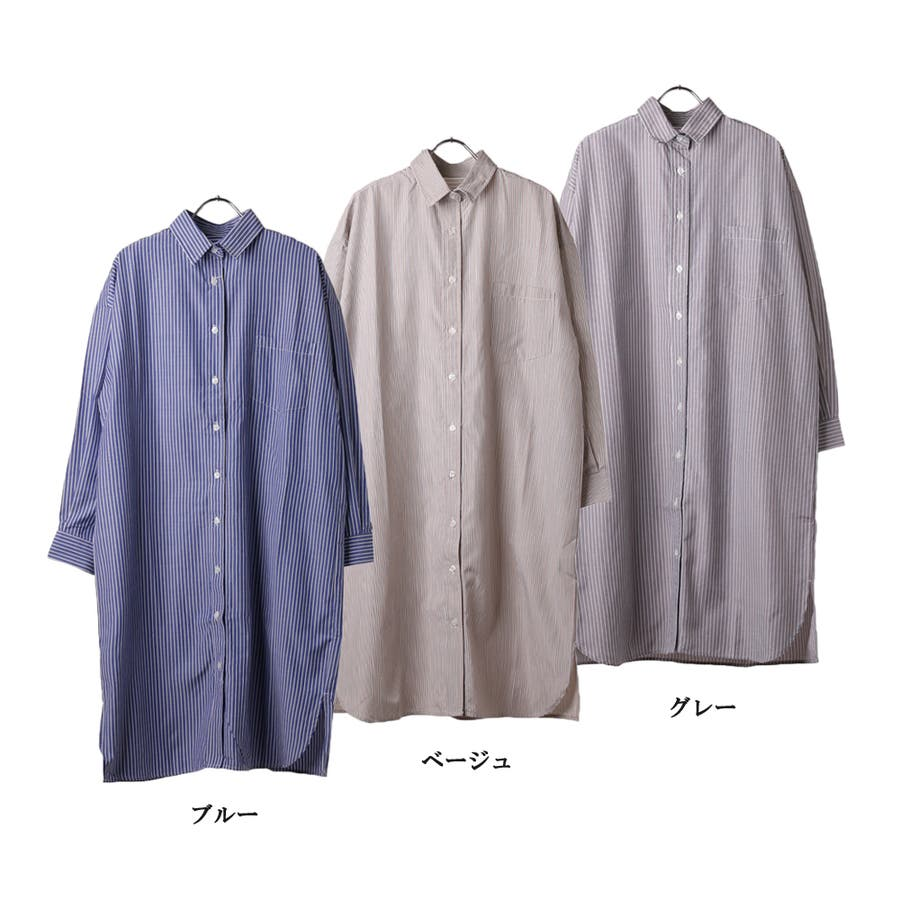 羽織り としても◎ ストライプ 柄 布帛 生地 ビッグ シルエット 長袖 レディース ロング シャツ ワンピース (3カラー) 10