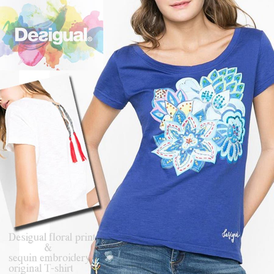 真似したくなる 花柄プリントとビーズ&スパンコールの デシグアル Tシャツ      レディース Tシャツ トップス 花柄ビーズ Desigual スペインブランド 61t24g7 剛柔