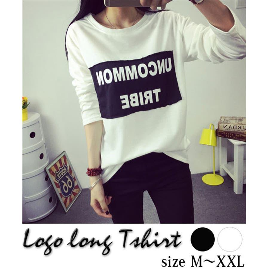 大人っぽい着こなし術 パッチワーク風に縫い付けたロゴがおしゃれ!ロゴロング長袖Tシャツ  cla61053 Tシャツ tシャツ レディース トップス ロゴ 大きいサイズ 重要