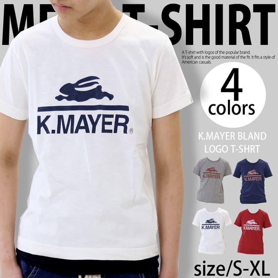 どんなコーデにも合わせやすい 人気のKRIFF MAYER クリフメイヤー ブランドロゴ半袖Tシャツ メンズ   1556000 トップス 半袖 Tシャツ メンズアメカジ レッド グレー ホワイト ネイビー うさぎロゴ 30代 40代 強談