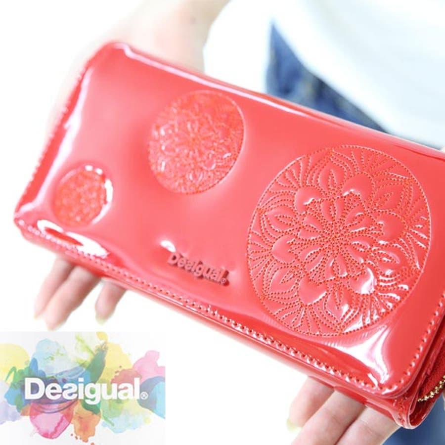 finest selection fdfce 7a2c6 「デシグアル」の長財布!鮮やかな赤色が美しい♪ レディース 財布 長財布 ファスナー 赤 レッド ブランド,  ☆Desigual☆スペインブランド★61y53f5★