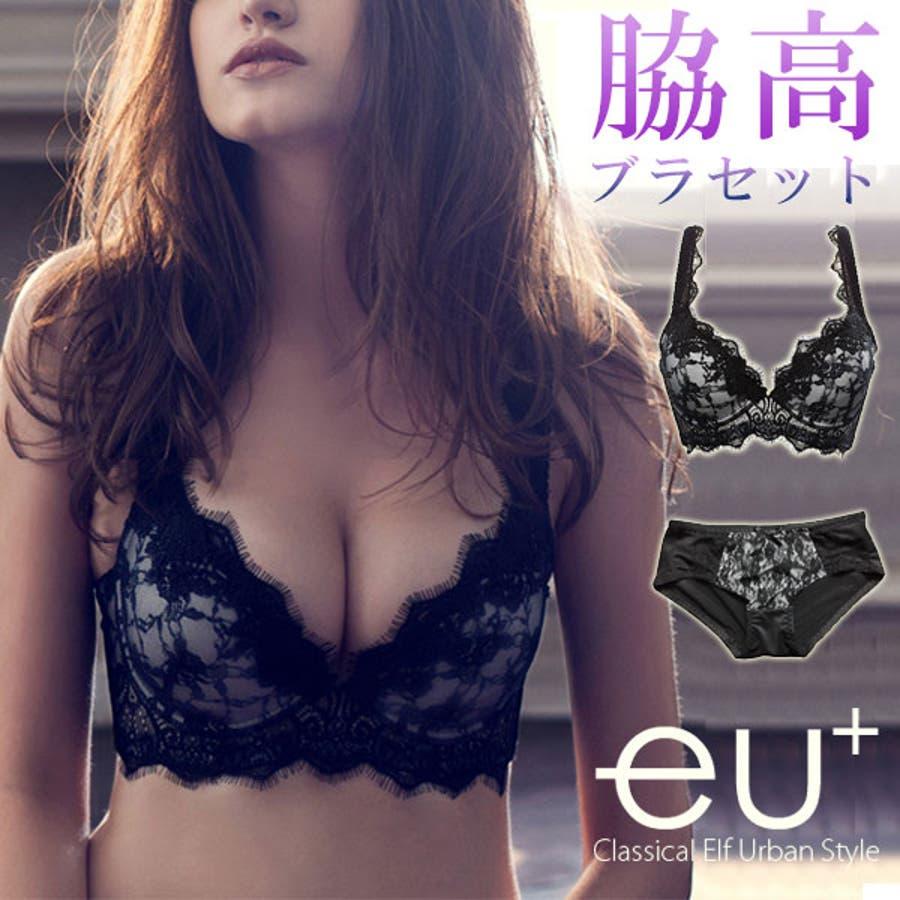 脇高×美胸メイクレースブラ&ショーツセット 上下セット 美胸 21