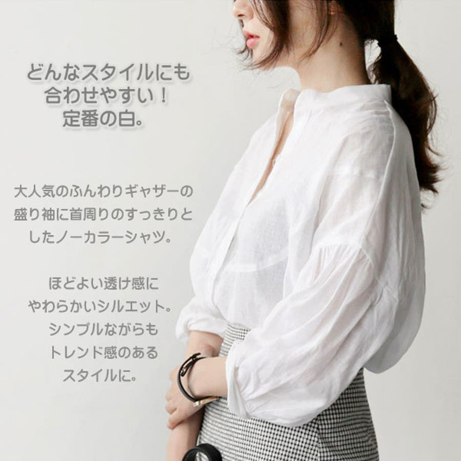 襟 なし シャツ 【楽天市場】ノーカラー シャツ メンズの通販