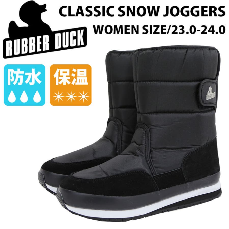 冬のお出かけを快適に!RUBBER DUCK クラシックスノージョガーズ ラバーダック CLASSIC SNOW