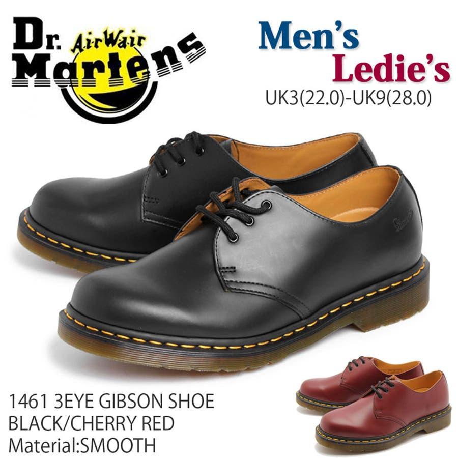 ドクターマーチン Dr.Martens 3ホール ギブソン 1461 黒 赤 ブラック レッド 3HOLE GIBSON マーチン, フラットシューズ  メンズ レディース 靴 シューズ レザー プレーントゥ 11838002 3EYE 男女兼用 靴 正規品 1461, カジュアル トレンド