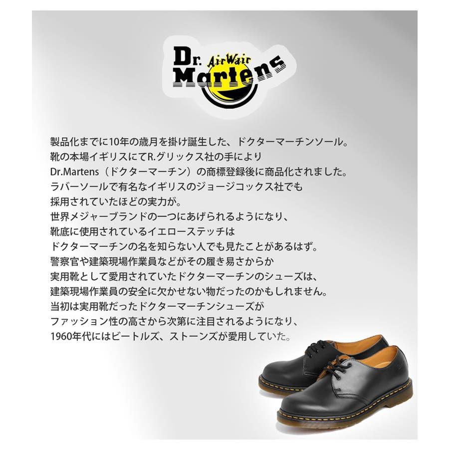 ドクターマーチン Dr.Martens 3ホール ギブソン 1461 黒 赤 ブラック レッド 3HOLE GIBSON マーチンフラットシューズ メンズ レディース 靴 シューズ レザー プレーントゥ 11838002 3EYE 男女兼用 靴 正規品 1461カジュアル トレンド 3