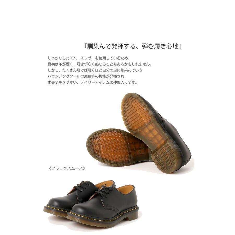 ドクターマーチン Dr.Martens 3ホール ギブソン 1461 黒 赤 ブラック レッド 3HOLE GIBSON マーチンフラットシューズ メンズ レディース 靴 シューズ レザー プレーントゥ 11838002 3EYE 男女兼用 靴 正規品 1461カジュアル トレンド 4