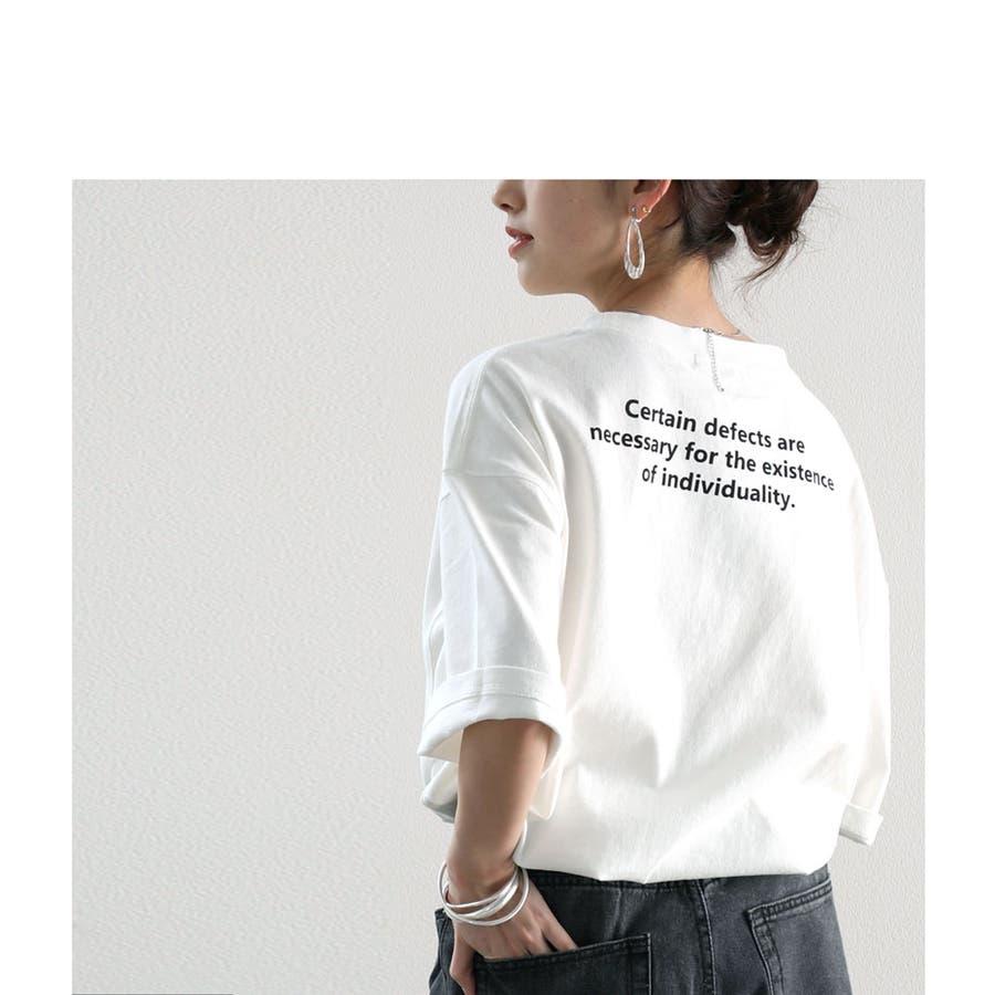 Tシャツ ロング丈 サイドスリット バックプリント 空紡糸 ビッグシルエット オーバーサイズ 綿100% コットン トップスカットソー 体型カバー レディース 白 ホワイト 黒 ブラック ベージュ ブラウン 春 夏 シンプル 半袖 綿 大きいサイズcli1002 6