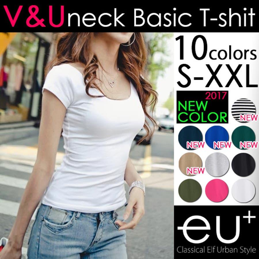 選べる2タイプのセレブ風無地Tシャツ デニムとの相性◎Tシャツ レディース 16