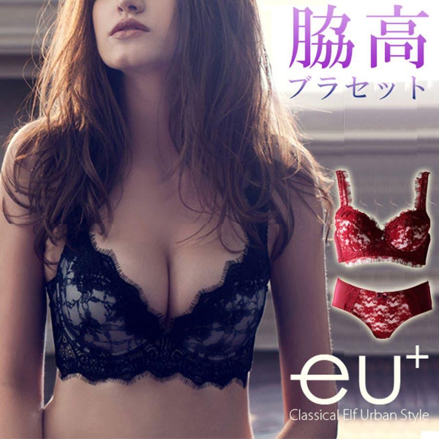 脇高×美胸メイクレースブラ&ショーツセット 上下セット 美胸 1