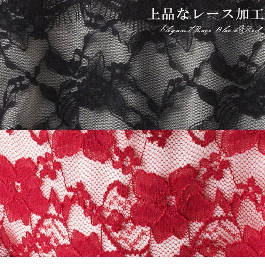 脇高×美胸メイクレースブラ&ショーツセット 上下セット 美胸 5