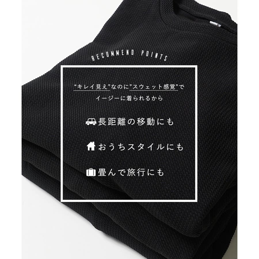 エンボス加工ボートネックロングワンピースcocaオリジナル(半袖 ロールアップ ロング丈 無地 首つまり ブラック 18ss コカ) 7
