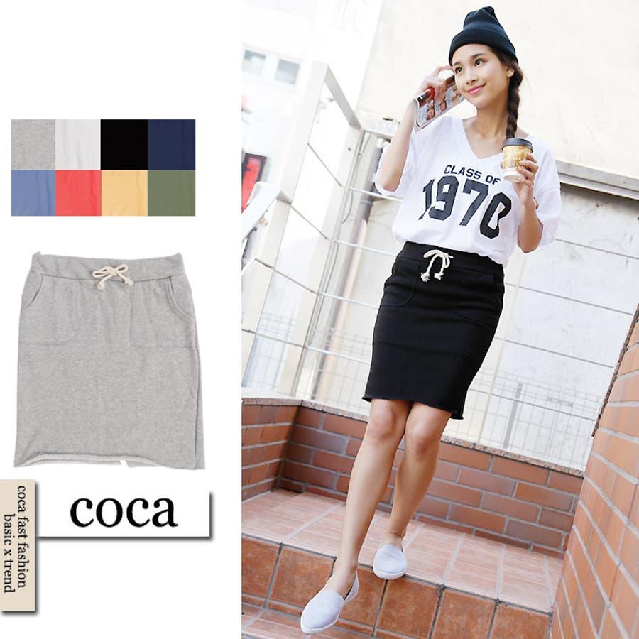 薄手スウェットミニスカート(レディースファッション/ボトムス/スカート/ミニスカート/綿