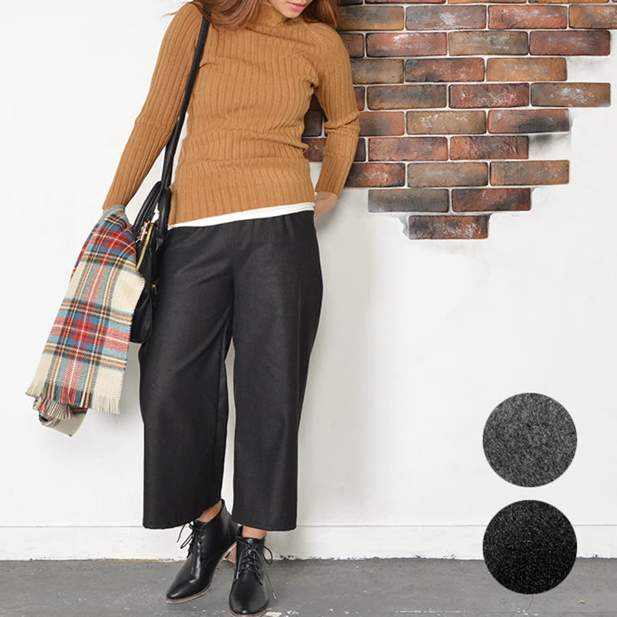 今こんなファッションがいい きれいなシルエットの上品ガウチョパンツ  F01  ボトムス ワイドパンツ バギーパンツ 無地 15aw cas コカ COCA coca 秋冬 新作 買収
