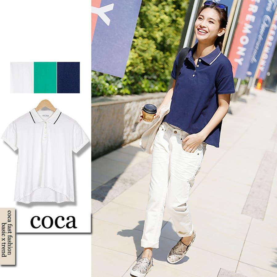 裾フレアポロシャツ(【E04】レディースファッション/トップス/ポロシャツ/半袖/