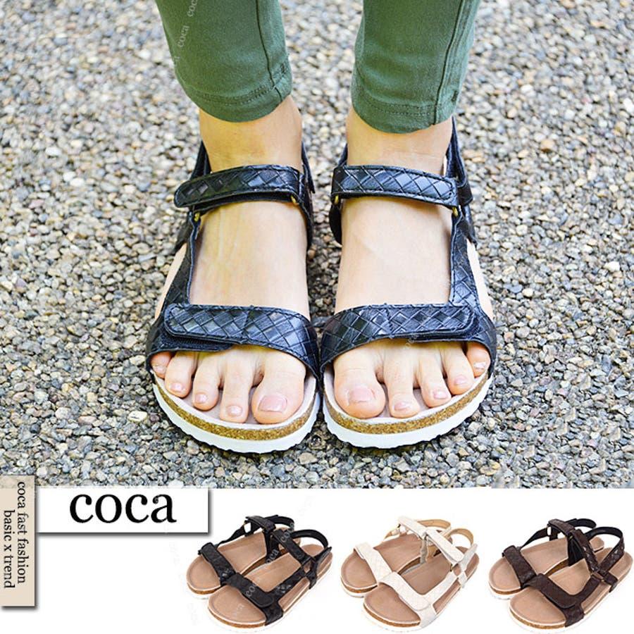 好感度100%! フラットソールコンフォートサンダル  靴 レディース靴 マジックテープ サンダルコルク 15ss cas コカ COCA coca 月例