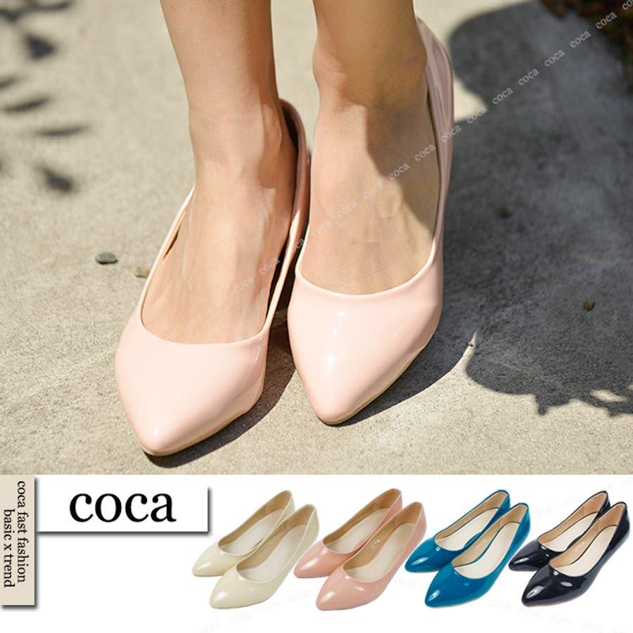 大ヒット!みんな買ってる ローヒールで歩きやすいエナメルパンプス  レディース靴 シューズ 靴 ポインテッドトゥ 4.5cm 結婚式 15ss cas コカ COCA coca 感応