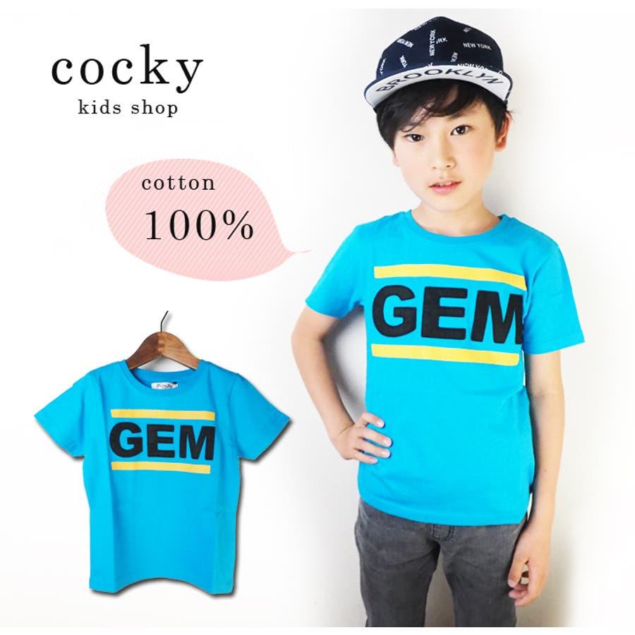 子供服 男の子】gem tシャツ 半袖 半袖tシャツ 半袖シャツ 半袖