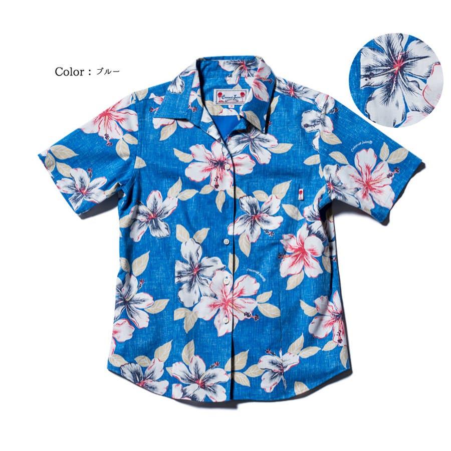 組み合わせも結構きくし、買って良かった! メンズファッション通販アロハシャツ かりゆしウェア