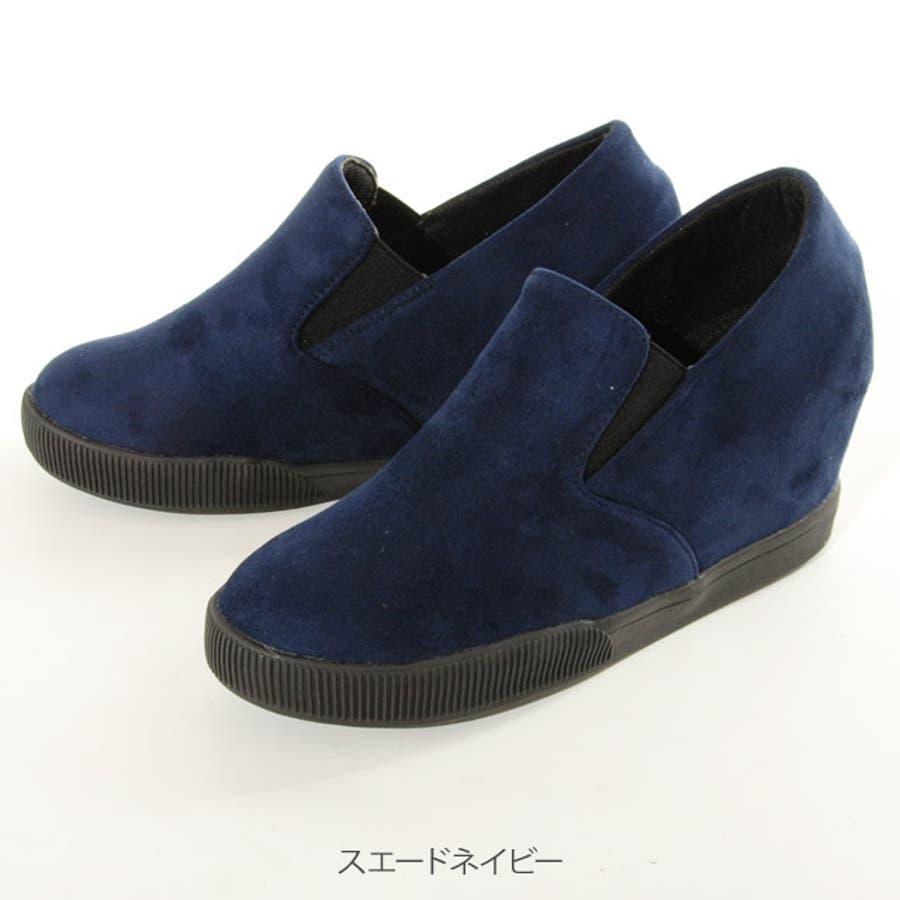 秋新作 大きいサイズ 靴 インヒール スリッポン スニーカー060 パンプス フラット/大きいサイズ 7