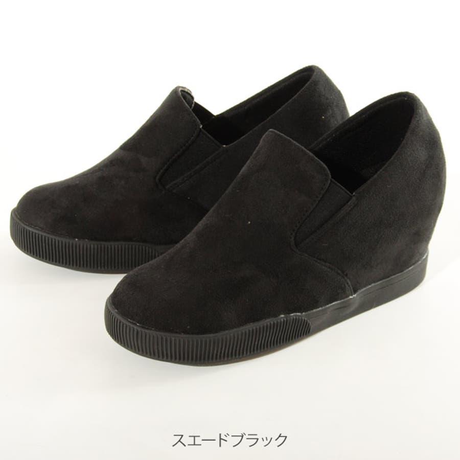 秋新作 大きいサイズ 靴 インヒール スリッポン スニーカー060 パンプス フラット/大きいサイズ 2