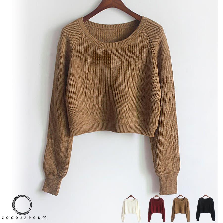 ショート丈ニットセーターma セーター トップス 1