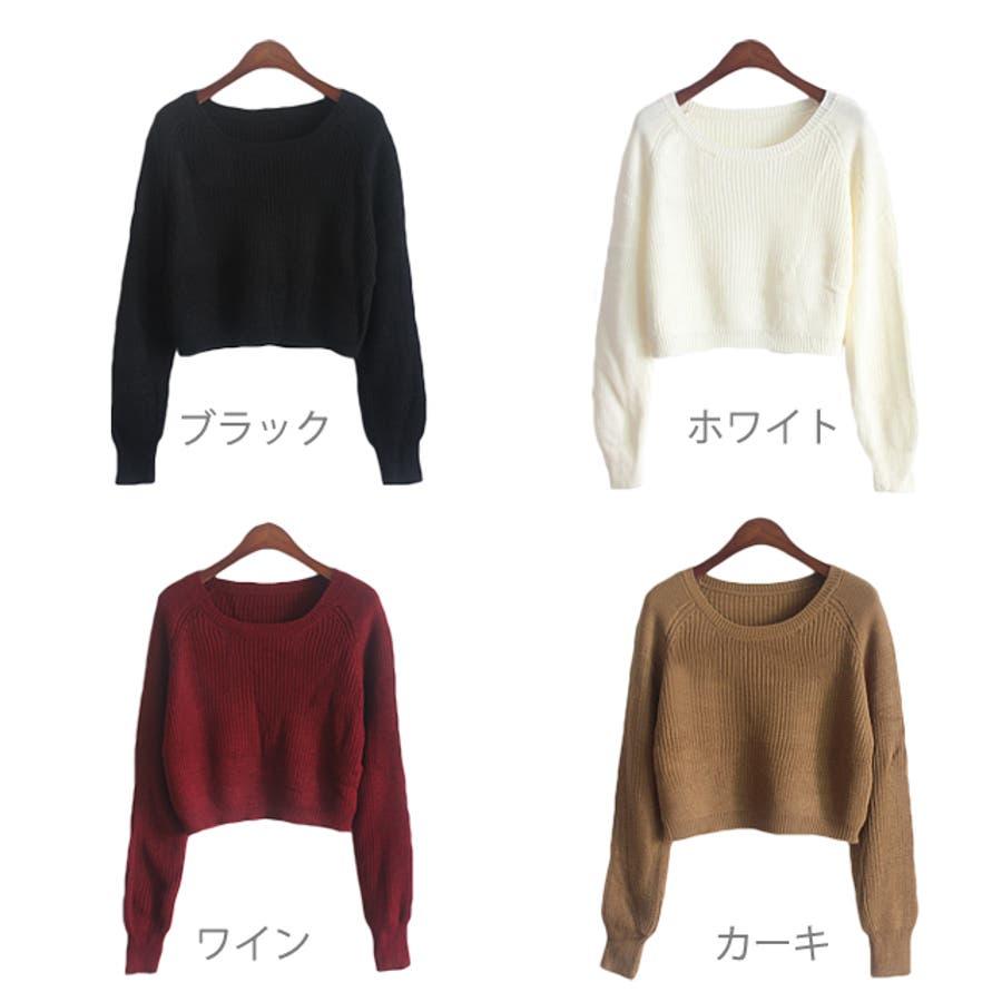 ショート丈ニットセーターma セーター トップス 7