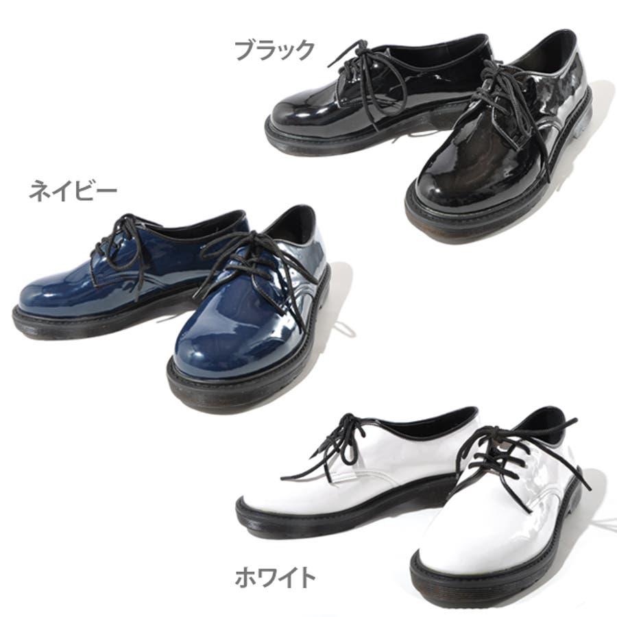 新作 エナメル レースアップ シューズ おじ靴 メンズライク 厚底 紐靴 ローカット レディース 6