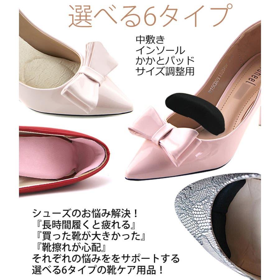 秋新作 選べる6タイプ インソール ma 靴 シューズ スニーカー ケア用品 つま先保護 靴づれ防止 ずれ防止低反発クッションサイズ調整 無地 透明 ひょう柄 レディース メンズ ユニセックス 2