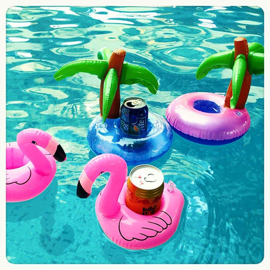 秋新作 フラミンゴ ドリンクホルダー ma フラミンゴ 浮き輪 ドリンク 携帯 ビーチ プール かわいい 浮き輪 大人 2