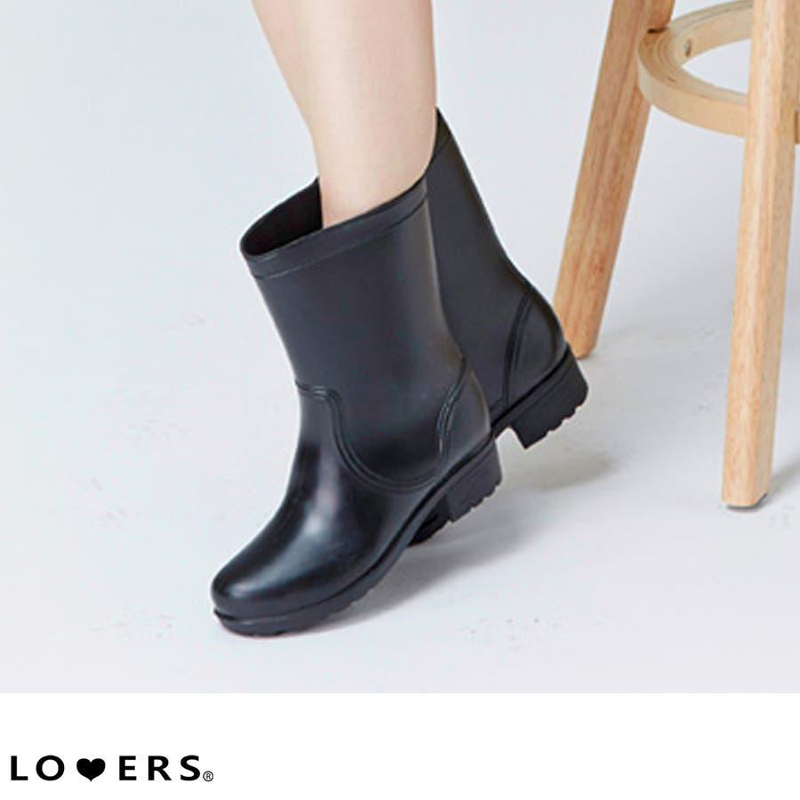秋新作 レインブーツ 靴 シューズ 長靴 ショート丈 レイン 梅雨 雨具 シンプル レディース ドレス オフィス