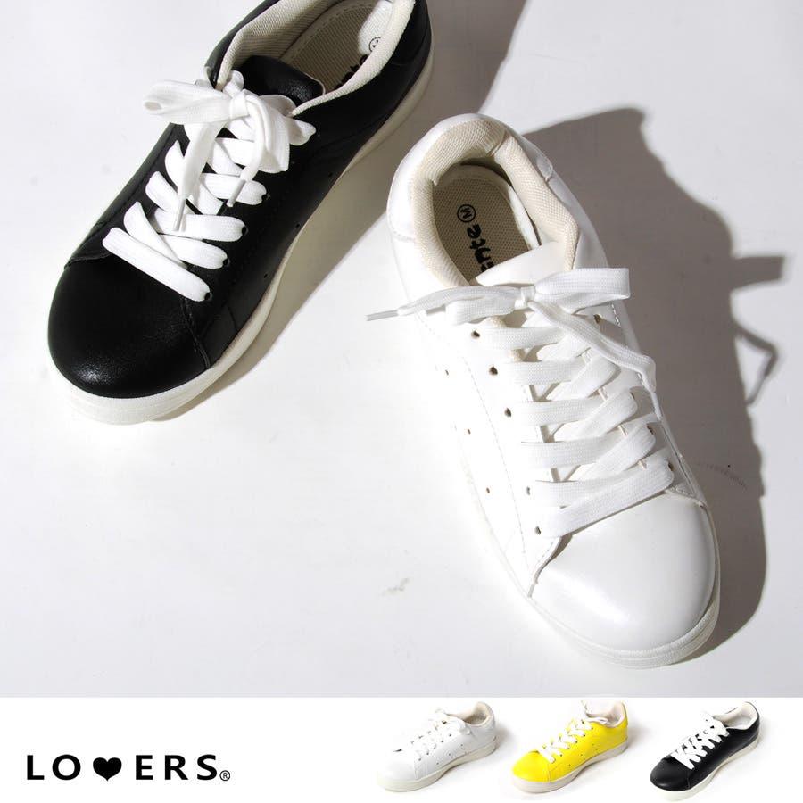 真似したくなる 春新作 レザータッチスニーカー 靴 スニーカー 紐靴 キャンバス レディース 剛柔