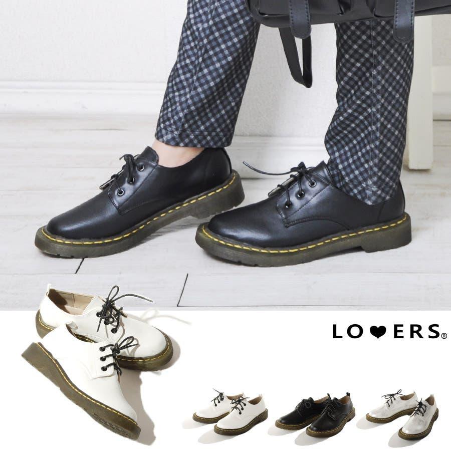 可愛(*´ω`*) 春新作 3ホール ローカットシューズ 靴 シューズ 黒 白 3 EYE ギブソン 厚底 紐靴 ローカット メンズライク レディース 横溢