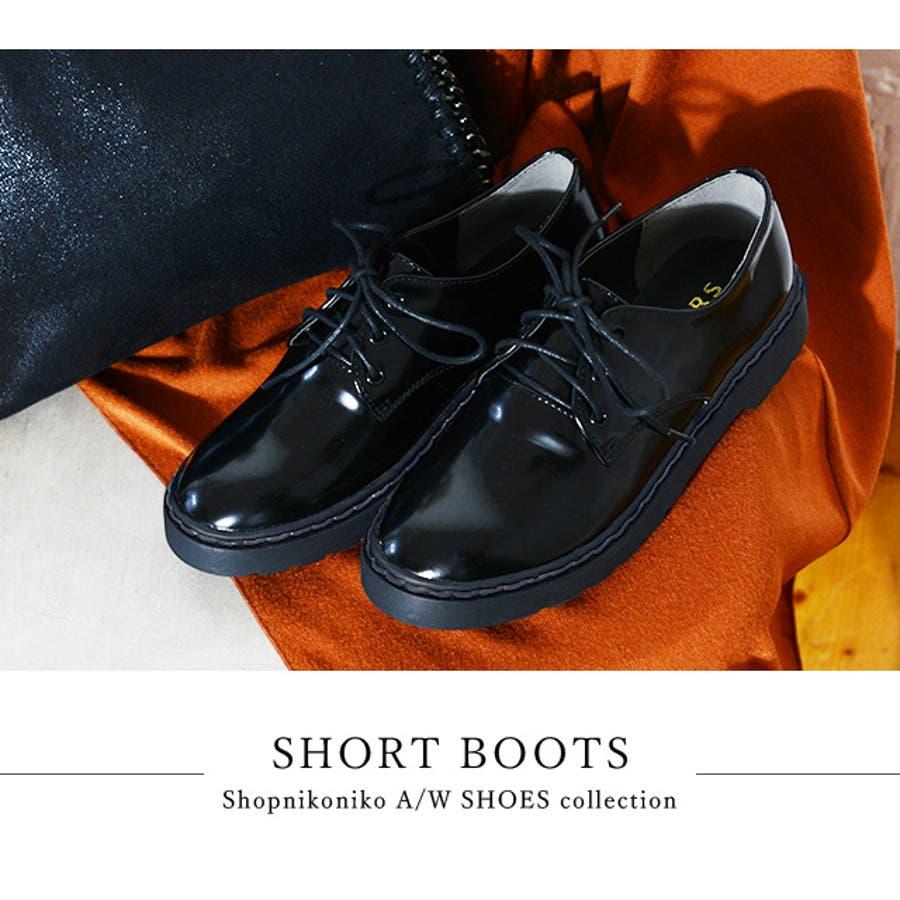 秋新作 レースアップブーツ  靴 ブーツ ブラック ローヒール フラット マーチン風 レディース 8