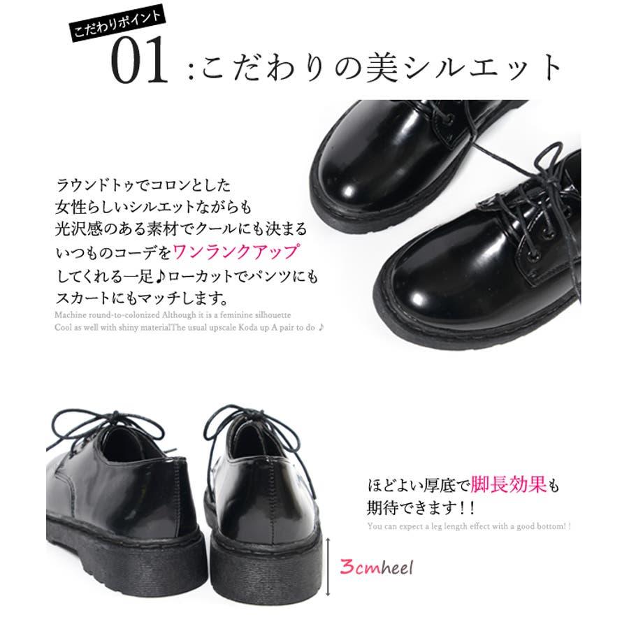 秋新作 レースアップブーツ  靴 ブーツ ブラック ローヒール フラット マーチン風 レディース 9