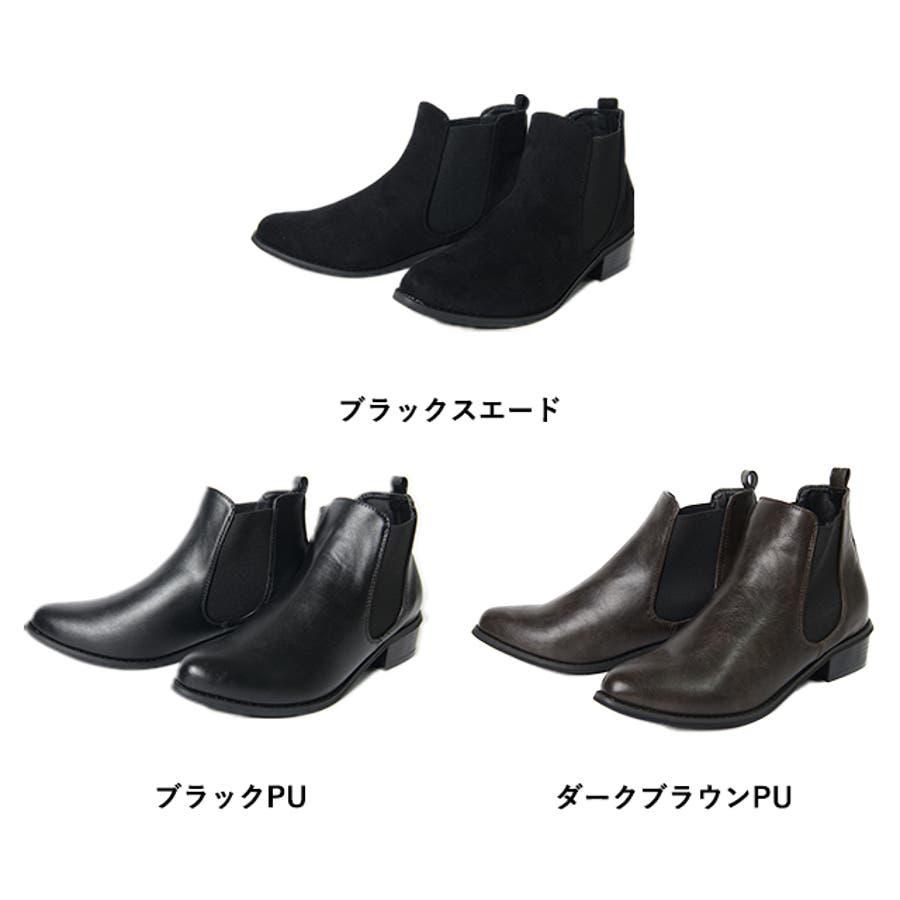 秋新作 サイドゴアブーツ シューズ 靴 レディース ブーツ サイドゴア 春靴 2