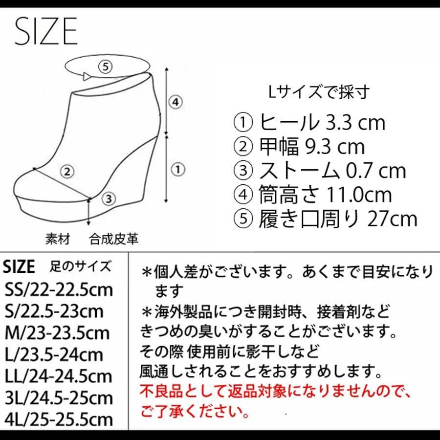 秋新作 サイドゴアブーツ シューズ 靴 レディース ブーツ サイドゴア 春靴 3