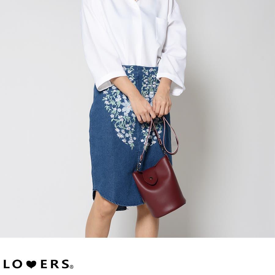 春新作 刺繍デニムデザインカットスカート ma 1