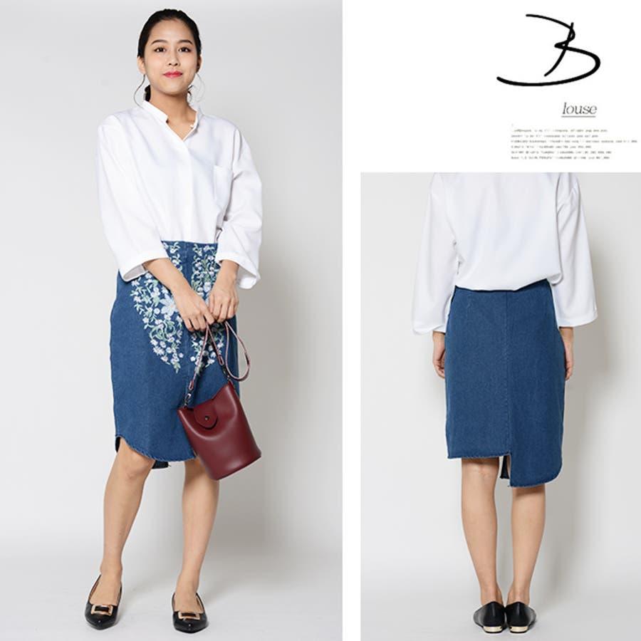 春新作 刺繍デニムデザインカットスカート ma 3