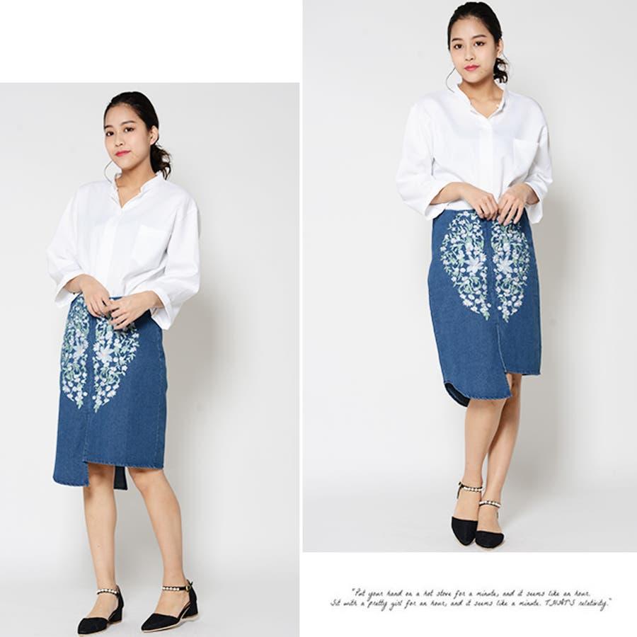 春新作 刺繍デニムデザインカットスカート ma 4