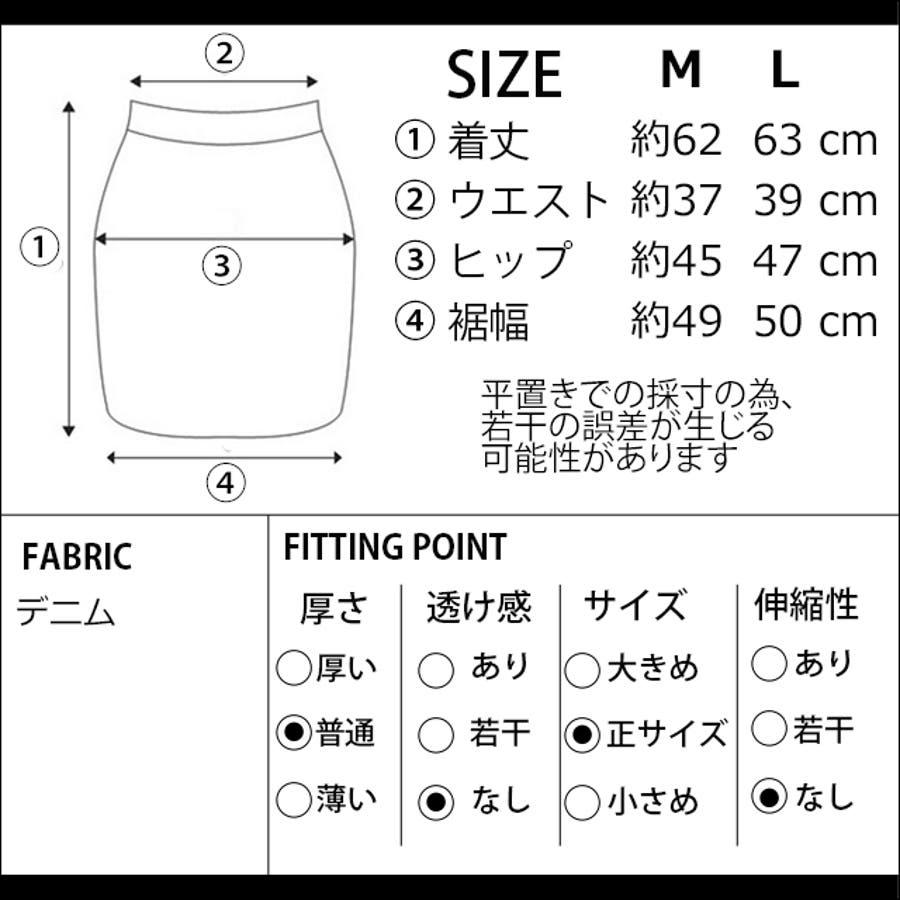 春新作 刺繍デニムデザインカットスカート ma 8