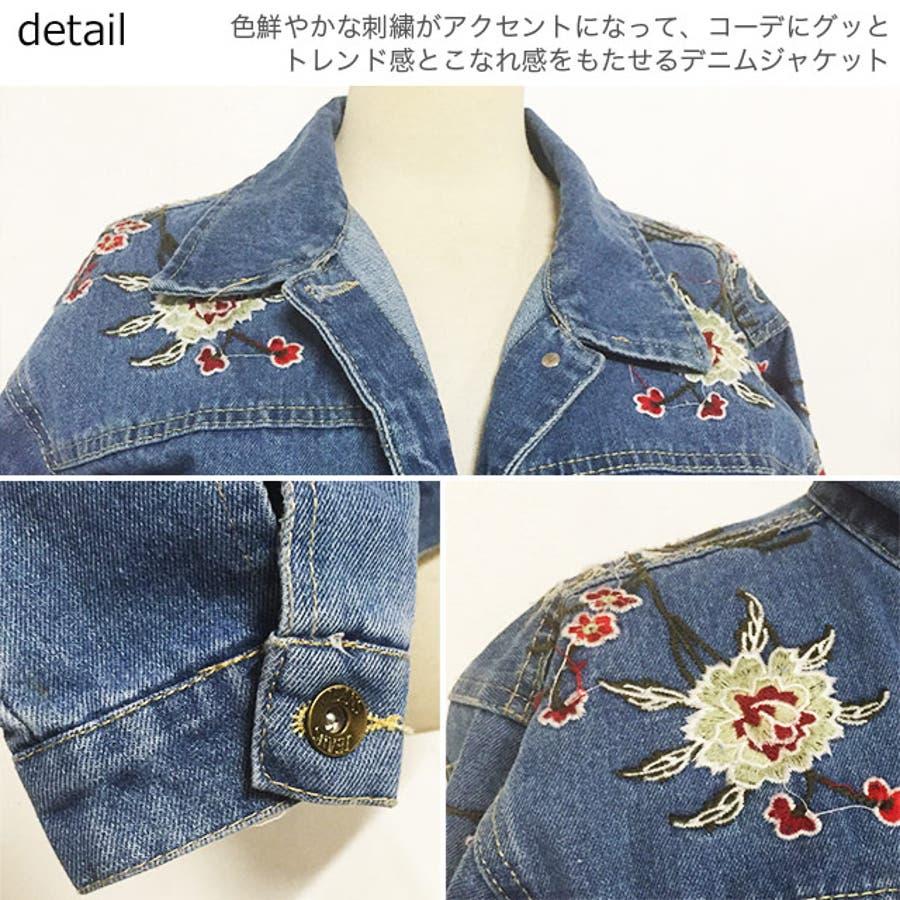 夏新作 刺繍デニムジャケット アウター デニム ジャケット 刺繍 花柄 フラワー レディース 5