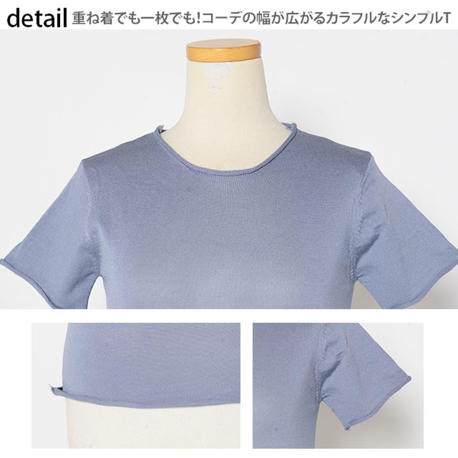 秋新作 薄手ニットトップス ma トップス カットソー レディース 薄手 Tシャツ シンプル 9