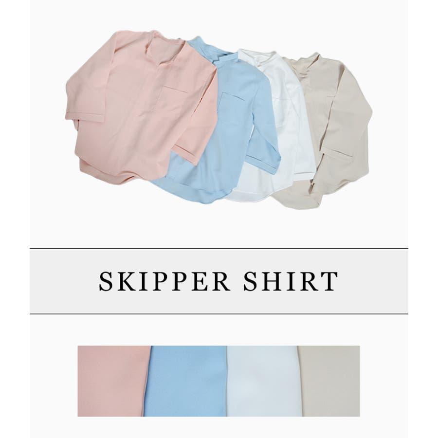 秋新作 スキッパーシャツ ma トップス シャツ ブラウス スキッパーシャツ スキッパー さわやか 春 シンプル 長袖レディースオフィス 2