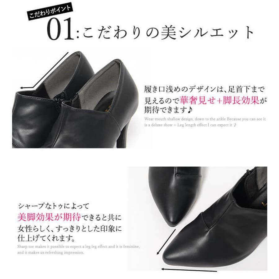 秋新作 アンクルカットショートブーツ 靴 シューズ ブーツ ショートブーツ ブーティ アンクル シンプル 8.0cm レディースヒール 9