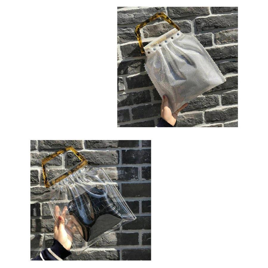 秋新作 鼈甲ハンドルpvcバッグ バッグ レディース クリアバッグ PVCバッグ PVC素材 シンプル ポーチ付き 2