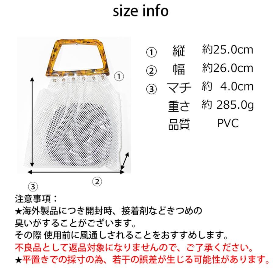 秋新作 鼈甲ハンドルpvcバッグ バッグ レディース クリアバッグ PVCバッグ PVC素材 シンプル ポーチ付き 10