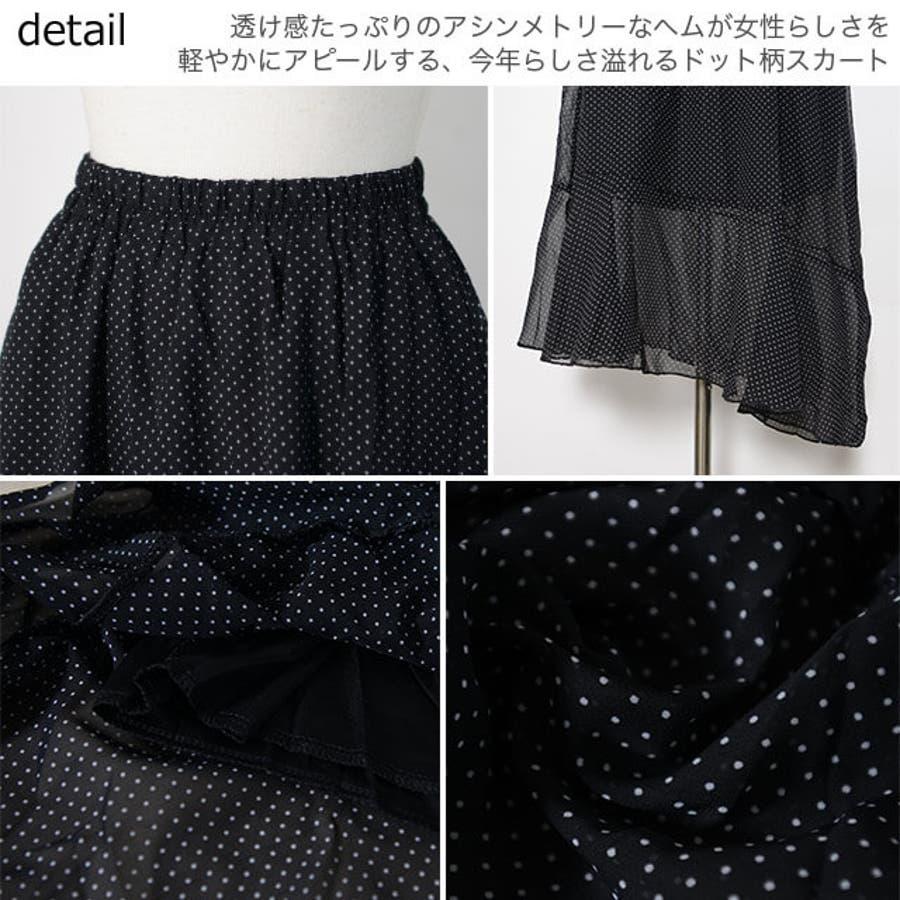 春新作 ドット柄シフォンスカート ma 10