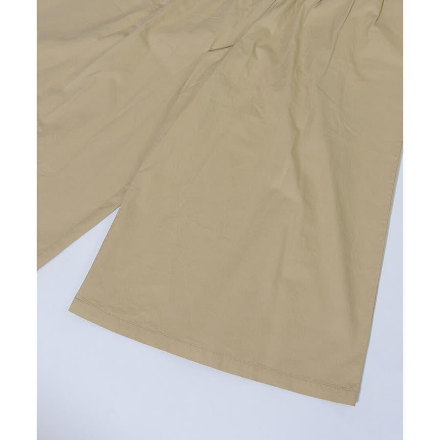 秋新作 綿ツイルパンツ ma ボトムス パンツ レディース ツイルパンツ ワイドパンツ ワイドボトム 綿 9